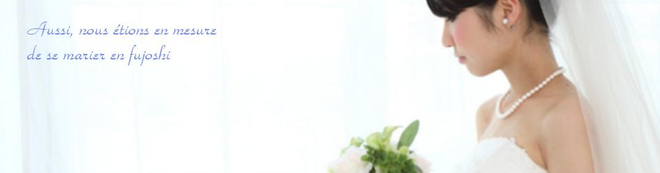 ビズベクトル花嫁