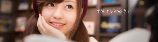 ビズベクトル読書少女310px