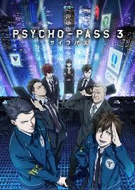 『PSYCHO-PASS サイコパス 3』を観ていているとなぜか?違和感を感じませんか?
