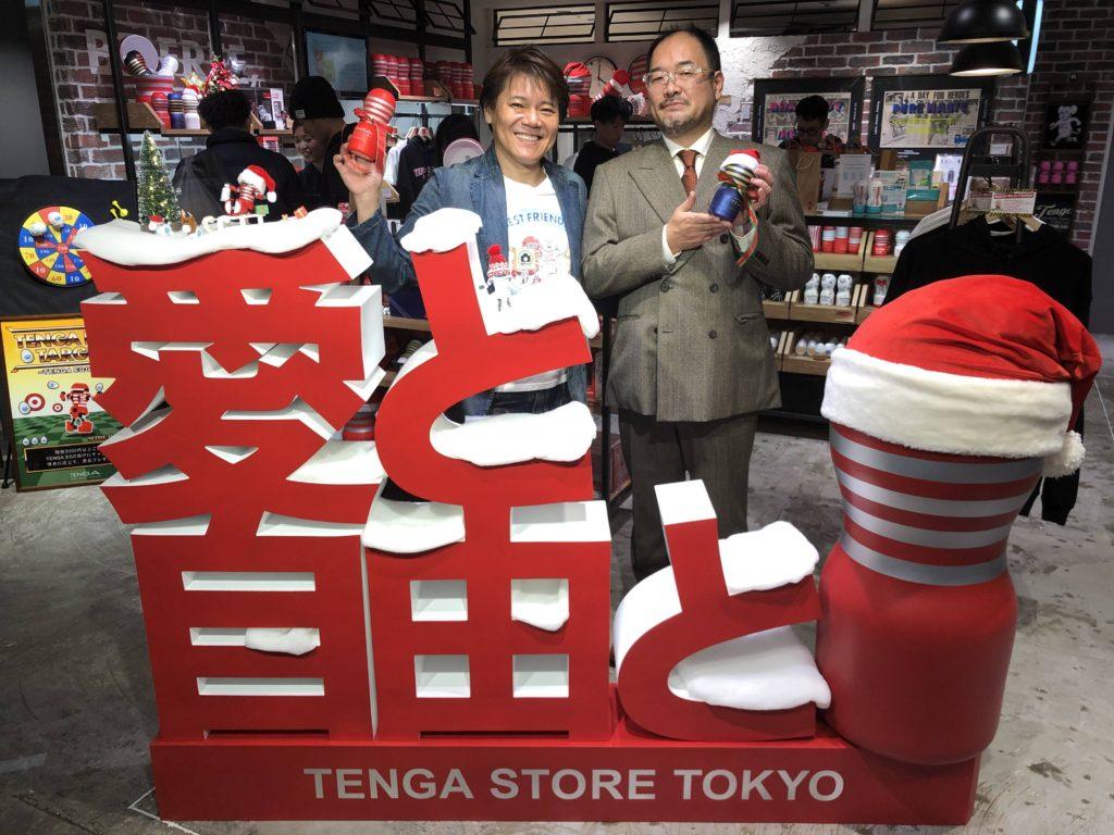 TENGA精育支援サプリメント&TENGA MEN'S LOUPE 10名様に当たる 10名様に当たる